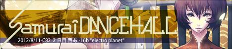 electro planet「samurai DANCEHALL」